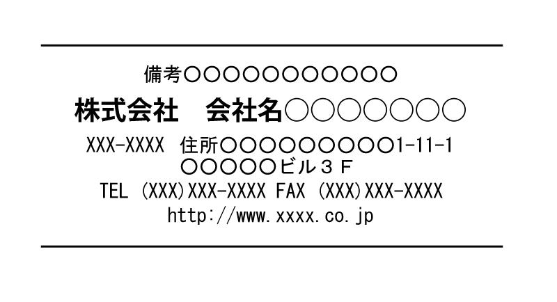 長3封筒 n3002