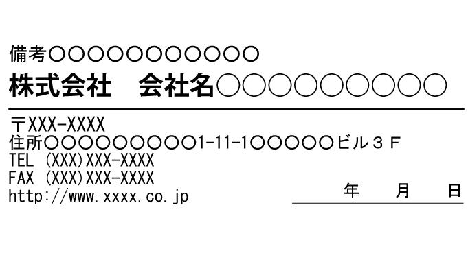 角2封筒 k2003